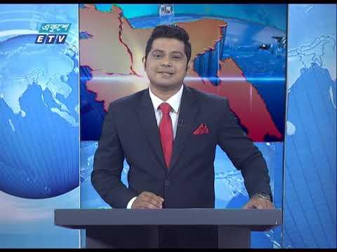 11 Am News || বেলা ১১ টার সংবাদ || 07 April 2020 || ETV News