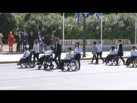 Η μαθητική παρέλαση στο κέντρο της Αθήνας για την 25η Μαρτίου