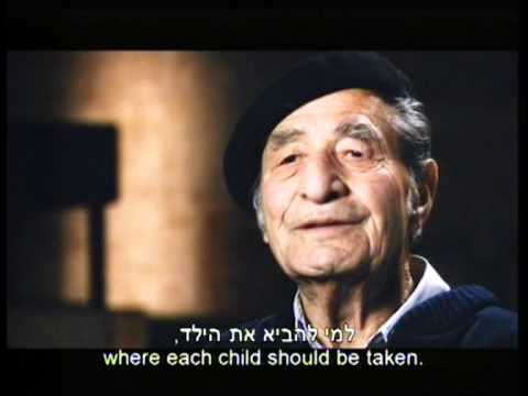 Lev-Zion, Eliezer