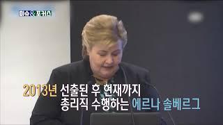 [여성지도자] 이슈&포커스 62회