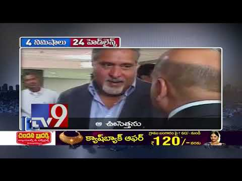 4 Minutes 24 Headlines || Trending News || 06-12-18 - TV9
