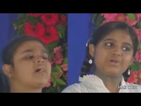 Video Sishu Dibasa Song    Ame Padhibu Gadhibu Shrestha Hebu... download in MP3, 3GP, MP4, WEBM, AVI, FLV January 2017