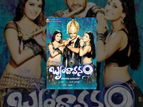 songs - Krish (NTR) is the only son of a multi-millionaire industrialist and his girlfriend is Indu (Samantha). Indu's friend is Bhoomi (Kajal Agarwal). Bhoomi's father (Prakash Raj) forces her to...