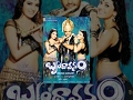 Brundavanam - YouTube