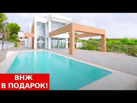 1850000€/350м до моря/Современная новая вилла у моря/Элитные виллы в Испании/Недвижимость в Бениссе