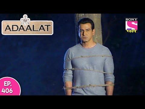Adaalat - अदालत - Episode 406 - 3rd November, 2017