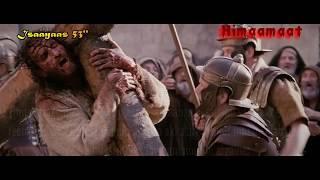Filmii Gabaabaa waa`ee dhiphina Gooftaa keenya Iyyasuus Kiristos. Isaayaas 53``1 hanga xumura kan qabu. ''HUNDII KEENYA AKKA FAYYINUUF ...