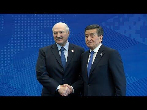 Лукашенко прибыл на саммит ШОС в Бишкеке