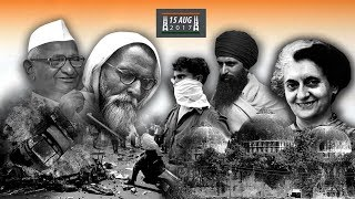 Video Seven decades, seven moments that changed India's polity download in MP3, 3GP, MP4, WEBM, AVI, FLV January 2017