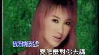 General Foreign Musics - Chinese Songs (Coco Lee )