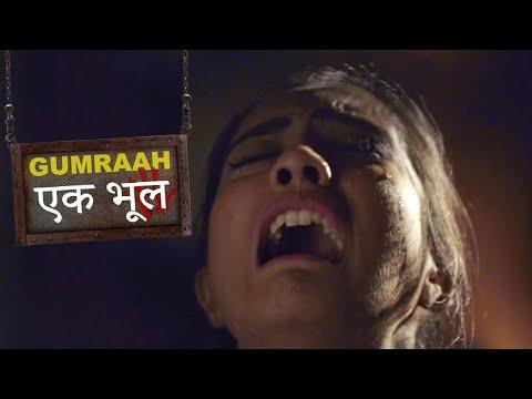 बस एक रात - Just One Night - Episode 32 - Play Digital India