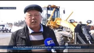 Сюжет Джалал-Абад рус