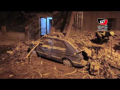 انهيار عقار جزئي بـ«جاردن سيتي» وتحطم ٣ سيارات