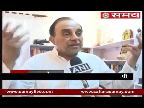 Subramanian Swamy on RBI Governor Raghuram Rajan