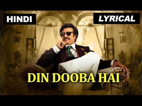 Din Dooba Hai | Full Song With Lyrics | Lingaa (Hindi) Movie Review & Ratings  out Of 5.0