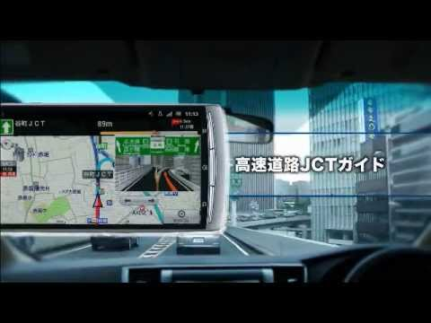 Video of いつもNAVI (au版 地図ナビ)