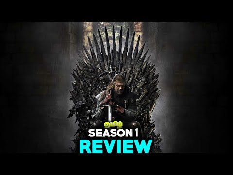 Game Of Thrones Season 1 Review In Tamil