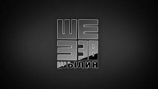 LV project 38 - романс