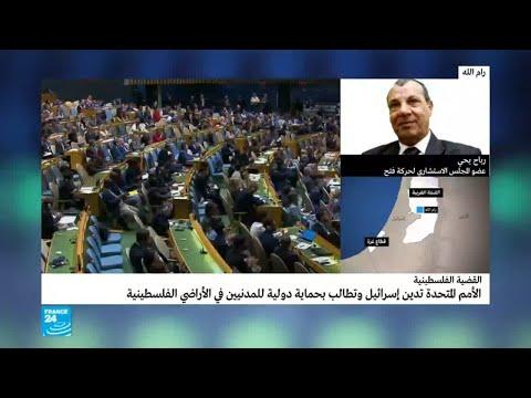 العرب اليوم - شاهد: مسؤول من