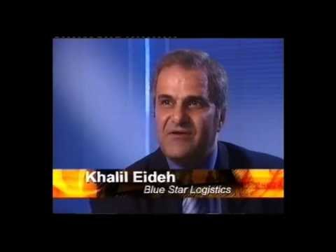 2002 Ethnic Business Awards Finalist – Medium to Large Business Category – Khalil Eideh – Blue Star Logistics