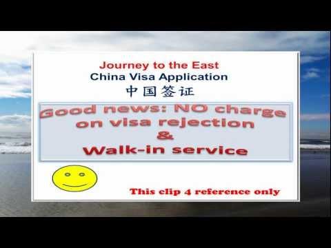China Visa Application info, invitation letter, 中国签证注意事项.Journey to the East. passport photo
