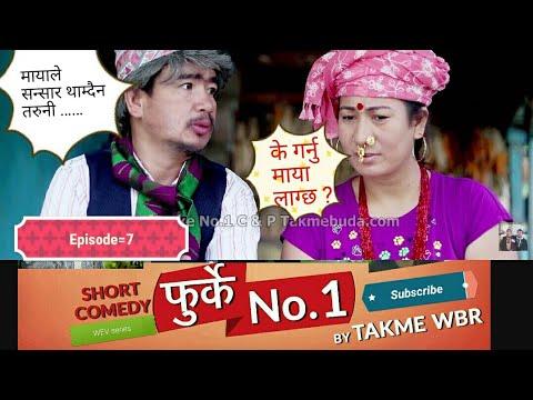 (फुर्के.न:1 भाग:७ Furke No.1 Episode :7 Wilson Bikram Rai & ..22 min.)