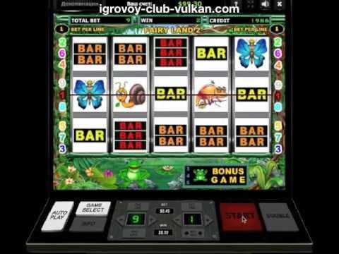 kazino-vulkan-igrovoy-avtomat-lyagushka