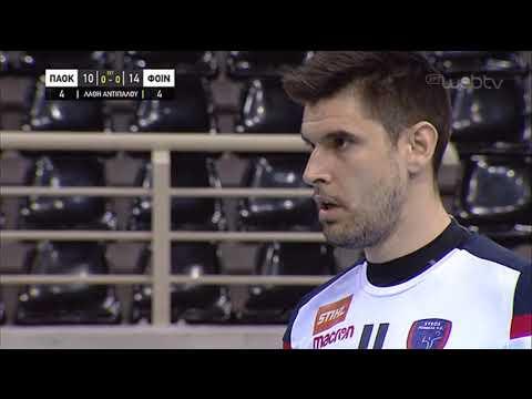 Volley League: ΠΑΟΚ – ΦΟΙΝΙΚΑΣ | 22/02/2020 | ΕΡΤ