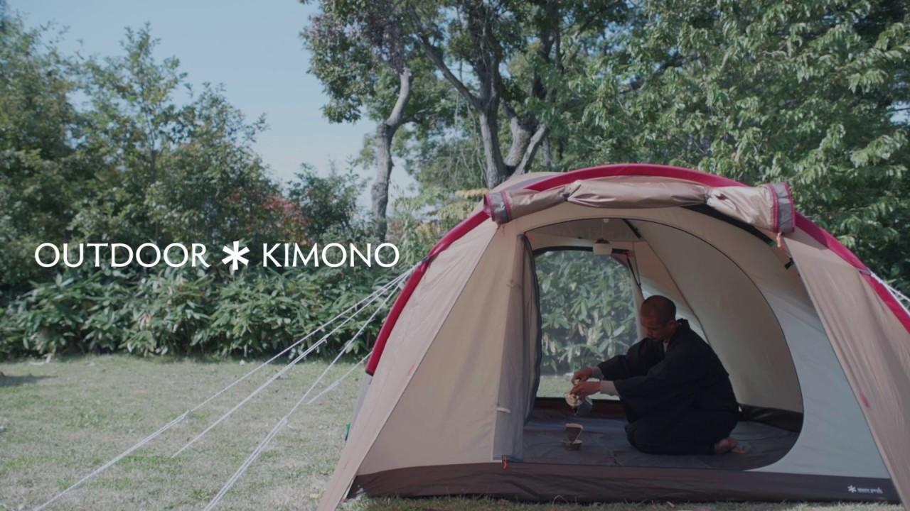 OUTDOOR*KIMONO <茶室編>