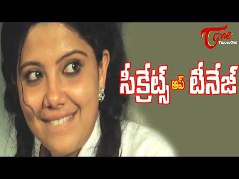 Secrets Of Teenage (సీక్రేట్స్ ఆఫ్ టీనేజ్)   Full Length Telugu Movie