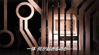 C・ノーラン × J・デップ『トランセンデンス』特別映像1「Singularity」