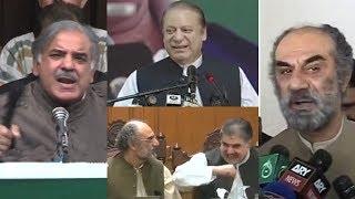 Video Pakistani Politicians are so FUNNY :D :D :D | PakiXah MP3, 3GP, MP4, WEBM, AVI, FLV Oktober 2018