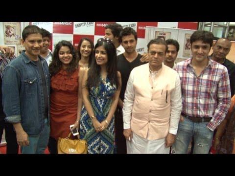 Raghuveer Yadav, Tia Bajpai, Saurabh Shukla At First look launch of the film 'Identity Card'