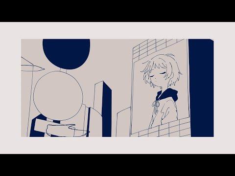 , title : 'seeeeecun - アジャイル・フラジャイル (Official Music Video)'