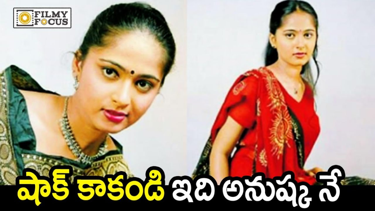 Anushka Shocking Photo Shoot Before Coming to Movies : Rare & Unseen Pics | Baahubali Actress