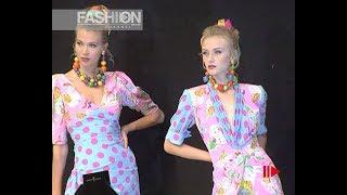 EMANUEL UNGARO Paris Spring Summer 1993 - Fashion Channel