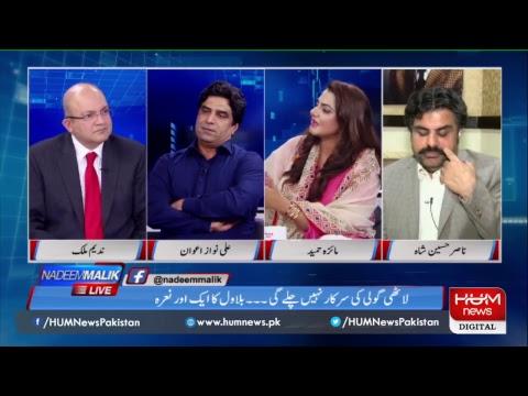 Live: Program Nadeem Malik live l March-21- 2019 | HUM News