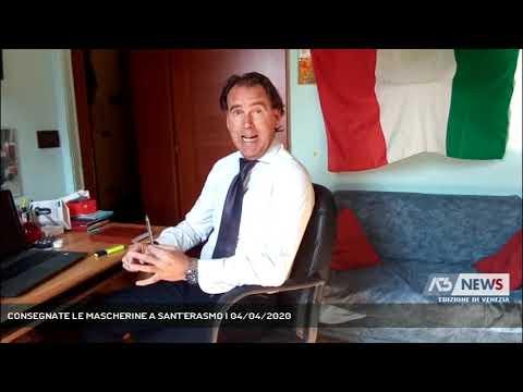 CONSEGNATE LE MASCHERINE A SANT'ERASMO | 04/04/2020