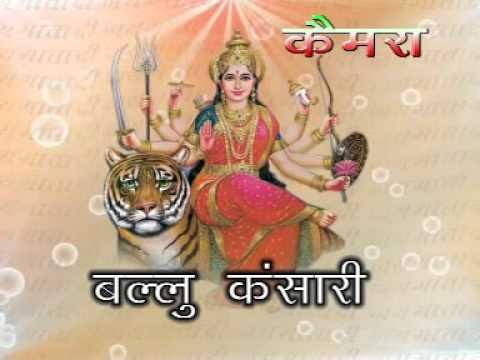 Video 00 MAA GHATA RANI 01.MPG download in MP3, 3GP, MP4, WEBM, AVI, FLV January 2017