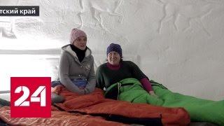 Ледяная гостиница согревает постояльцев