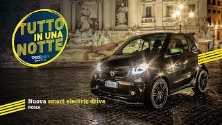 smart fortwo elettrica | La prova a Roma | Tutto in una notte - Video Test