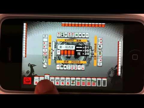 Video of Reach Mahjong Classic