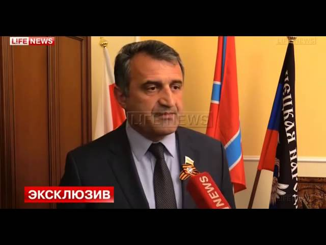 The DPR has recognized independence of Abkhazia and South Ossetia