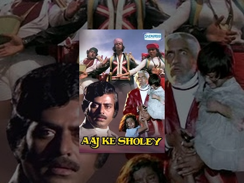 Aaj Ke Sholey Hindi Full Movie - Amrish Puri, Jayanti  - Superhit Hindi Movie
