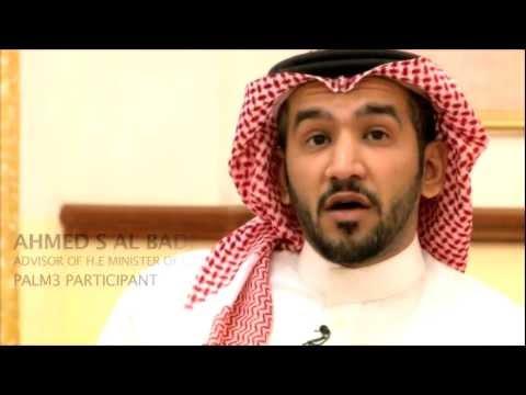 Leadership Development Program by MILE: Mr. Ahmed S Al-Bader Advisor of H.E Minister of C&I KSA