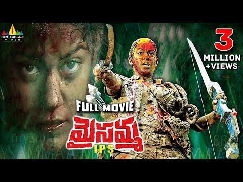 Maisamma IPS Telugu Full Movie | Mumaith Khan, Prabhakar | Sri Balaji Video