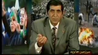 Doorood Bahram Moshiri