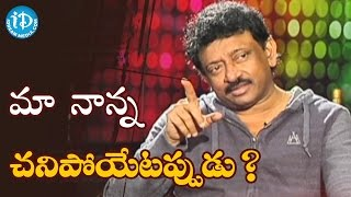 Video RGV About His Father's Death || Ramuism 2nd Dose || RGV Weeping MP3, 3GP, MP4, WEBM, AVI, FLV Januari 2019