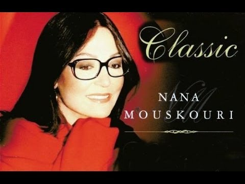 Nana Mouskouri - Greatest Hits Vol. 1  (Full Album) (видео)