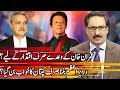 Kal Tak with Javed Chaudhry | 2 August 2018 | Express News